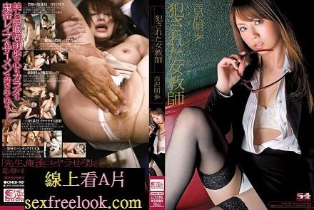 偷偷插入人妻女教師吉沢明歩