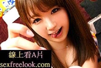 [日本a片]可口的大學生-西川ゆい 看過的人讚不絕口:漂亮的淡粉色…
