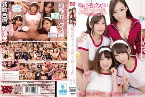 你可以一次啪啪啪四個正妹嗎?來看看日本男優是怎麼搞的