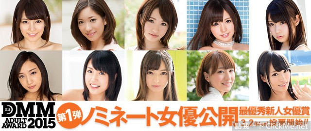 【DMM票選】2015最強AV女優TOP 10 謎片推薦時間來囉!(附暗黑影片)