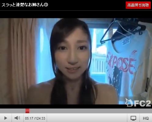 [極品人妻]看了必色的模特兒人妻 長谷川栞