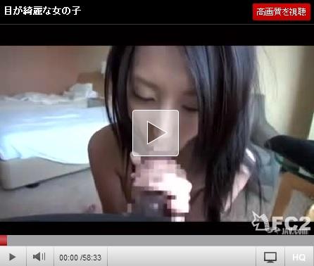 [av直播站]激似AKB48!清純美少女板野有紀