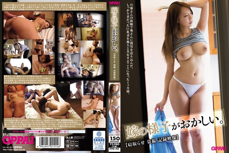 [偷拍人妻]擁有美麗巨奶超誘人的美女! 松嶋葵